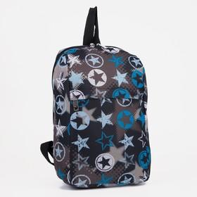 Рюкзак детский, отдел на молнии, 2 наружных кармана, цвет чёрный, «Звёзды»