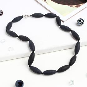 """Beads """"Shungit"""" ellipse node"""
