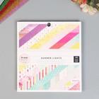 Набор бумаги для скрапбукинга Pink Paislee, коллекция «SUMMER LIGHTS» 15х15 см 36 шт