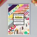 Набор бумаги для скрапбукинга Vicki Boutin , коллекция «COLOR KALEIDOSCOPE» 15х20 см