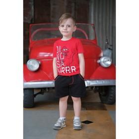 """Комплект: футболка и шорты KAFTAN """"Динозавр"""" р.28 (86-92), красный, чёрный"""