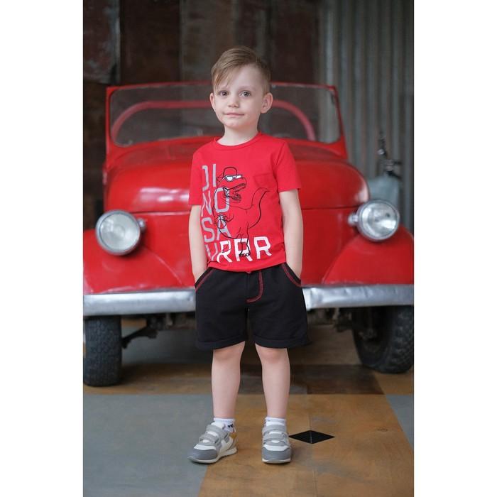 """Комплект: футболка и шорты KAFTAN """"Динозавр"""" р.34 (122-128), красный, чёрный - фото 76128655"""