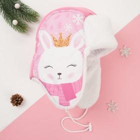 "Шапка зимняя KAFTAN ""Зайка"" р-р 48 (1,5-2 года), розовый"