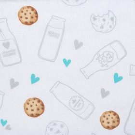 """Пеленка """"Крошка Я"""" Milk&Cookie 70*120 см, бязь, хлопок 100% - фото 7446859"""