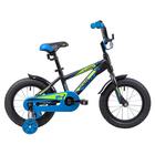 """Велосипед 14"""" Novatrack Lumen, цвет черный"""
