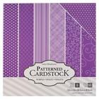 Набор принтованного кардстока Core'dinations - «Purple», 60 листов, 30.5х30.5 см