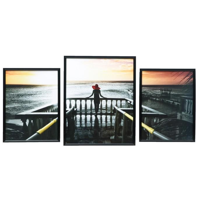 """Модульная картина """"Вид на море"""" 30*40-2, 39*49-1, 50х100 см"""