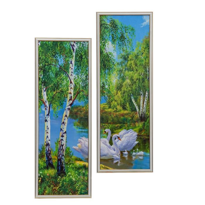 "Модульная картина ""Лебеди в пруду"" 28*85-2, 60х100 см"