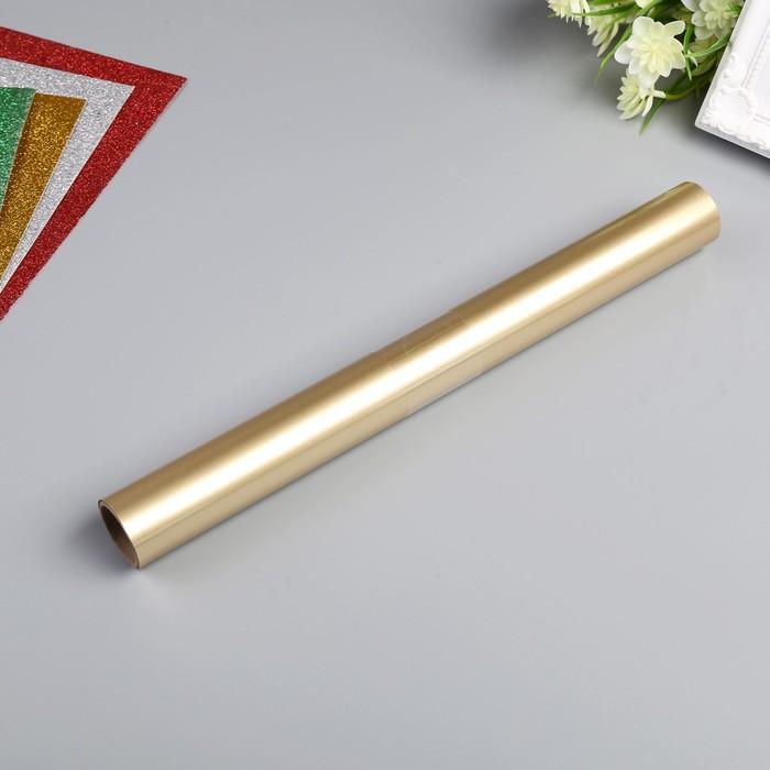 """Тонерочувствительная фольга для MINC Heidi Swapp""""Матовое золото""""Matte Champagne 31,12х305 см   44435"""