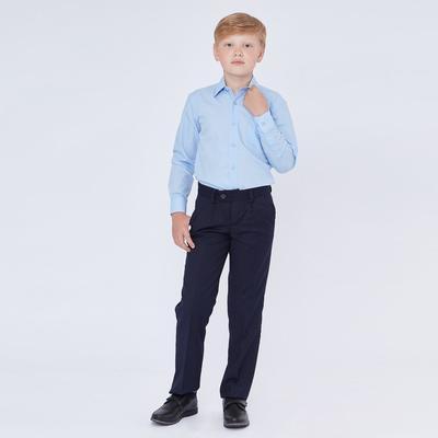 Брюки для мальчика, прямые с посадкой на талии, т-синий, рост 146 (36/M)