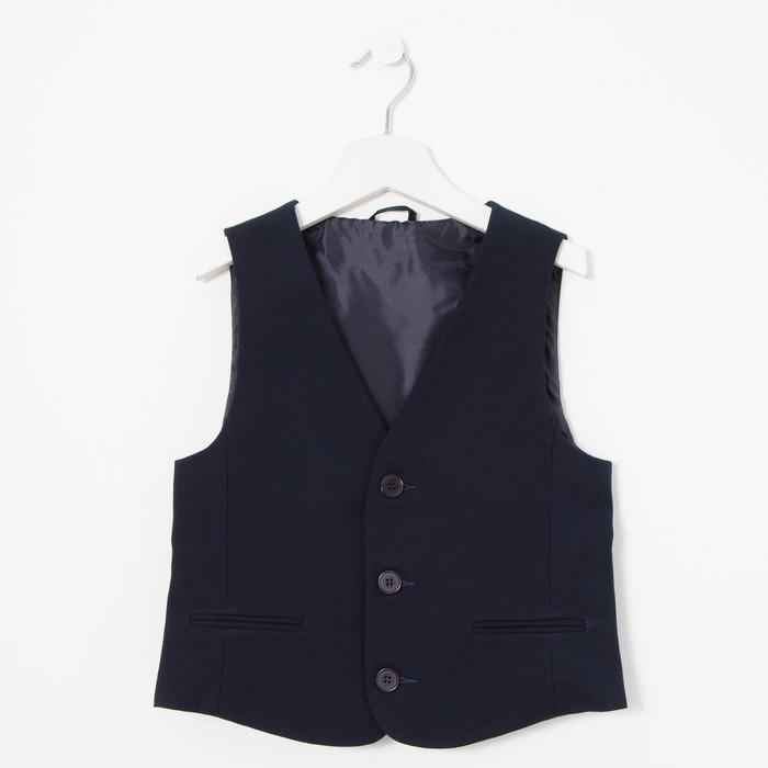 Жилет приталенного силуэта для мальчика, тёмно-синий, рост 164 (42/M) - фото 105491879