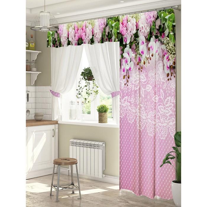 Комплект штор Ажур роз штора (147х267 см), тюль (294х160 см), габардин, пэ 100%