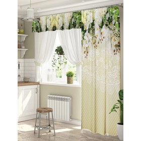 A set of curtains