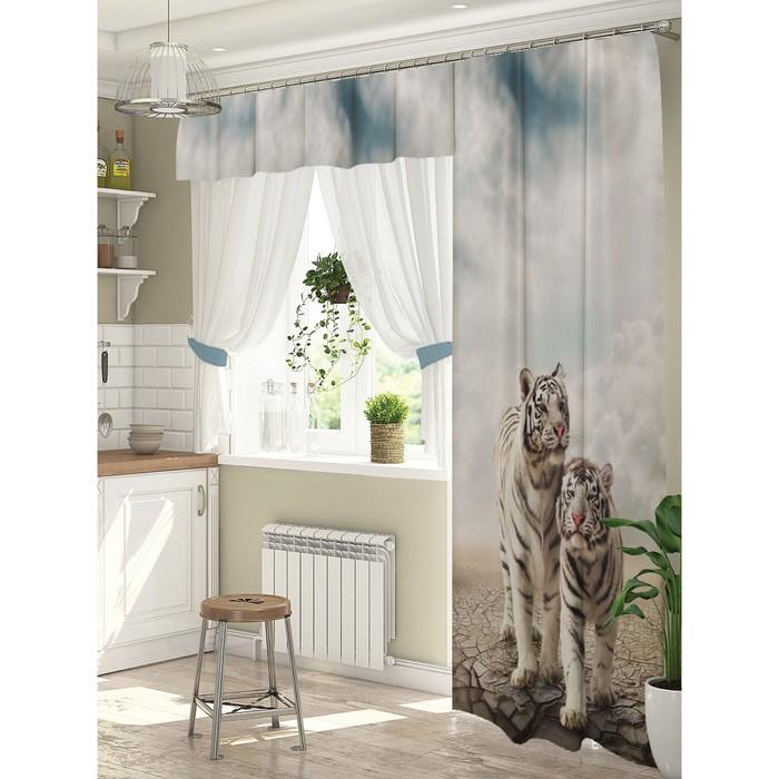 Комплект штор Белые тигры штора (147х267 см), тюль (294х160 см), габардин, пэ 100%