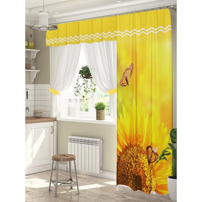 Комплект штор Желтое море штора (147х267 см), тюль (294х160 см), габардин, пэ 100%