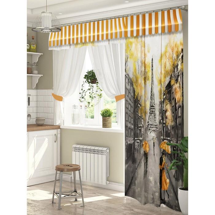 Комплект штор Зонтики желтые штора (147х267 см), тюль (294х160 см), габардин, пэ 100%