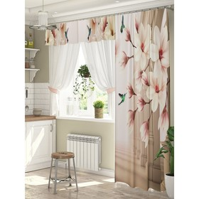 A set of curtains Dreamers curtains (147x267 cm), tulle (294x160 cm), gabardine, pe 100%