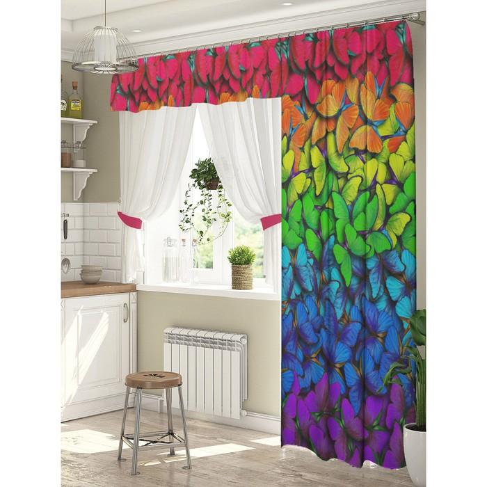 Комплект штор Яркие бабочки штора (147х267 см), тюль (294х160 см), габардин, пэ 100%