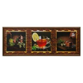 """Картина """"Чайная церемония"""" 38х108 см"""