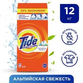 Стиральный порошок Tide «Альпийская свежесть», 12 кг