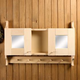 Шкаф навесной, 5 крючков, 90 × 66 × 13 см
