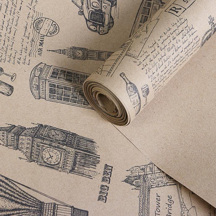 """Бумага упаковочная крафт """"Британия"""", 0,72 х 10 м, 70 г/м²"""