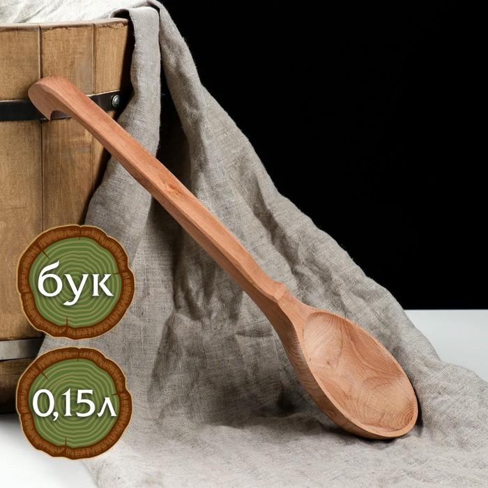 Черпак деревянный, 150 мл, массив бука