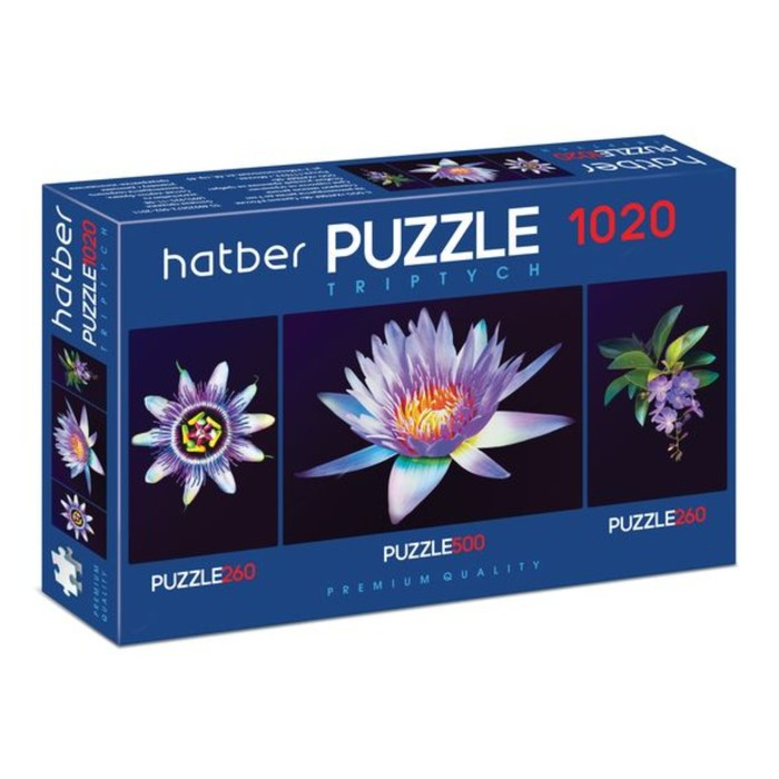Пазл 3 в 1 «Душа цветка», 260+500+260 элементов