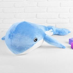 Мягкая игрушка «Кит», цвет голубой, 95х75 см