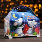 """Подарочная коробка """"Мышиный новый год"""", 22 x 23 x 12,5 см"""