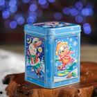 """Подарочная коробка """"Зимний спорт"""", 8,7 х 8,7 х 11,4 см"""