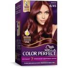 Стойкая крем-краска для волос Wella Color Perfect, 6/45 Махагон