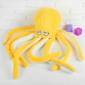 Мягкая игрушка «Осьминог», цвет жёлтый, 96 см
