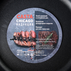 Сотейник 28 см Casta Chicago, со стеклянной крышкой, индукция - фото 726608