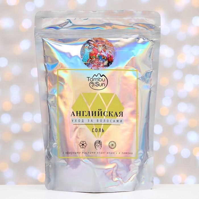 Английская соль Бизорюк «Уход за волосами»  с эфирными масломи иланг-иланга и лимона, 1 кг.   445901