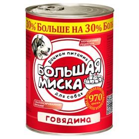 """Влажный корм """"Зоогурман"""" Большая миска для собак, говядина, 970 г"""