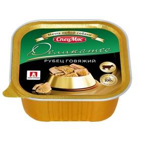 Деликатес 'Зоогурман' СпецМяс для собак, рубец говяжий, ламистер, 150 г Ош