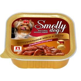 "Влажный корм ""Зоогурман"" Смолли Дог для собак мелких пород, говядина, ламистер, 100 г"