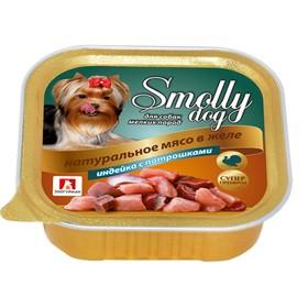 """Влажный корм """"Зоогурман"""" Смолли Дог для собак мелких пород, индейка/потрошки, ламистер, 100 г"""