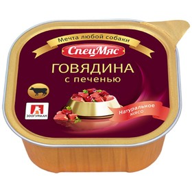 "Влажный корм ""Зоогурман"" СпецМяс для собак, говядина/печень, ламистер, 300 г"