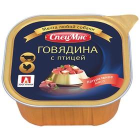 """Влажный корм """"Зоогурман"""" СпецМяс для собак, говядина/птица, ламистер, 300 г"""