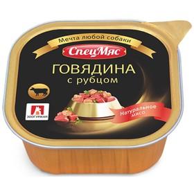 """Влажный корм """"Зоогурман"""" СпецМяс для собак, говядина/рубец, ламистер, 300 г"""