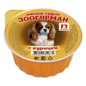 Влажный корм 'Зоогурман' для собак, суфле с курицей, ламистер, 100 г Ош