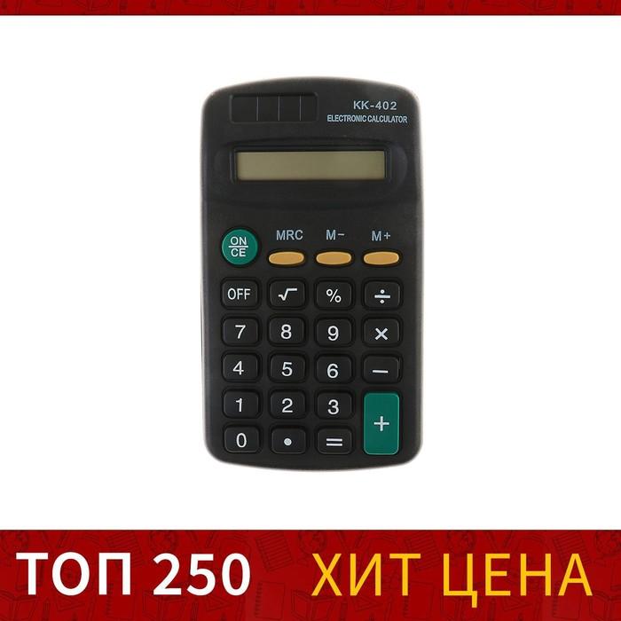 Калькулятор карманный 08-разрядный KK-402 двойное питание