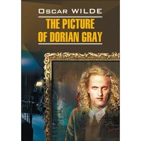 Портрет Дориана Грея (неадаптированный текст на английском языке). Уальд О.