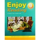 Английский язык. ENJOY READING. 8 класс. Чернышова Е. А.