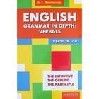 Употребление неличных форм глаголов в английском языке. 2-е изд. Минченков А. Г.