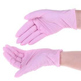 Перчатки нитриловые, нестерильные, неопудренные, розовые S, 100 шт./уп.