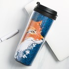 "The vacuum Cup ""Fox"", 350 ml"