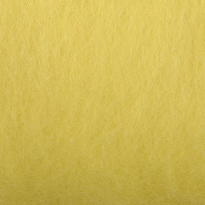 1342 - Лимон